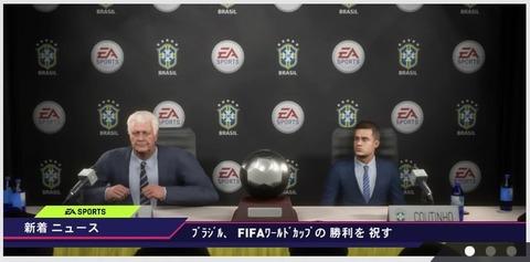FIFA 18 キャリアモード メニューの操作_35