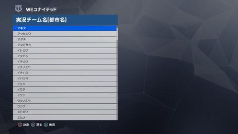 ss_edit_cityname_ja_l[1]