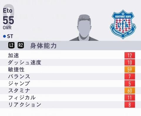 FIFA 1818 (33)