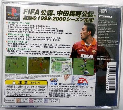 fifa-2000