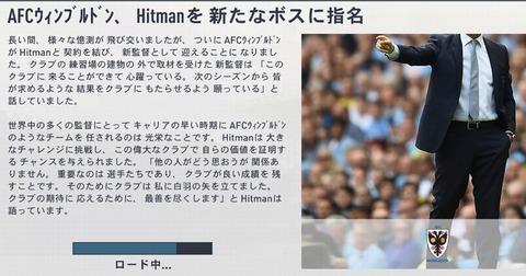 FIFA 17 キャリアモード メニューの操作_27