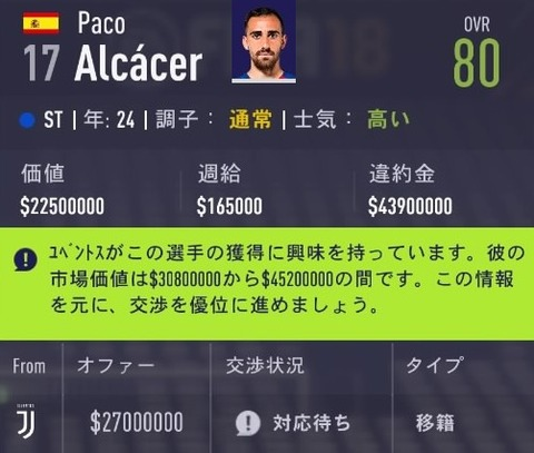 paco8
