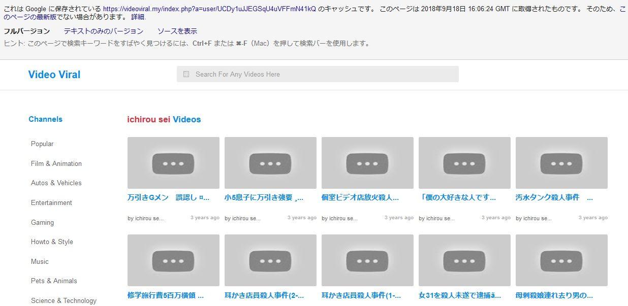 削除 方法 アカウント youtube