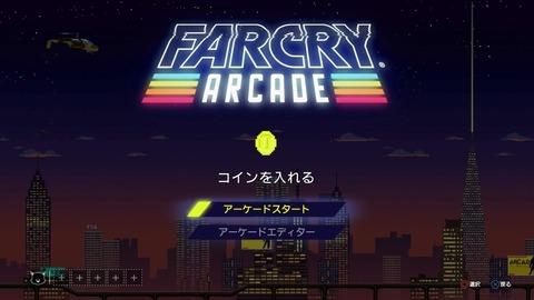 Far Cryooo (71)
