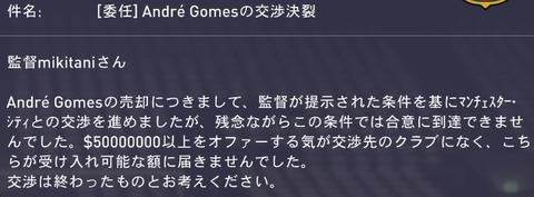 gomesu4
