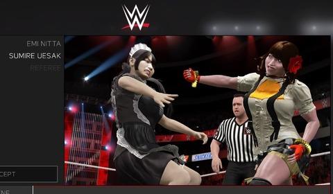 WWE 2K17_20170620150051