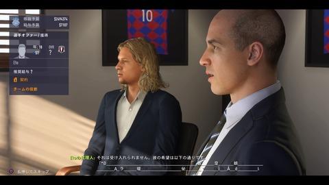 FIFA 1818 (53)
