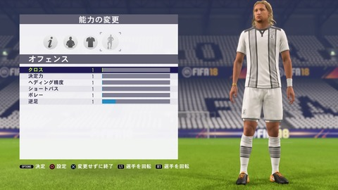 FIFA 1818 (108)
