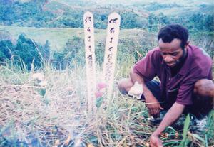 パプアニューギニア慰霊祭 平成10年_0015