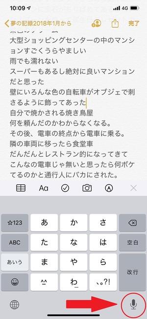 IMG_16947