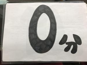 52d16d84
