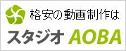 aoba01