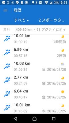 Screenshot_2016-08-31-06-51-26