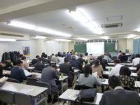 東京1211