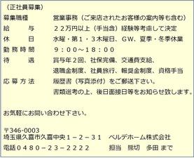00bc473f