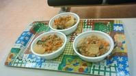 セネガル料理