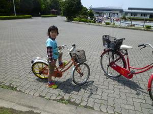 自転車出発