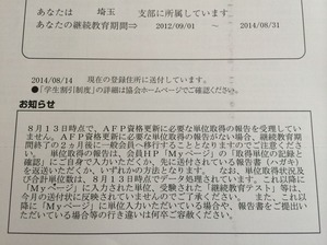 写真 4 (1)