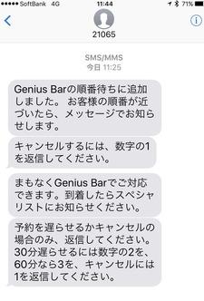 IMG_15799