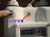 マイコンセンサー