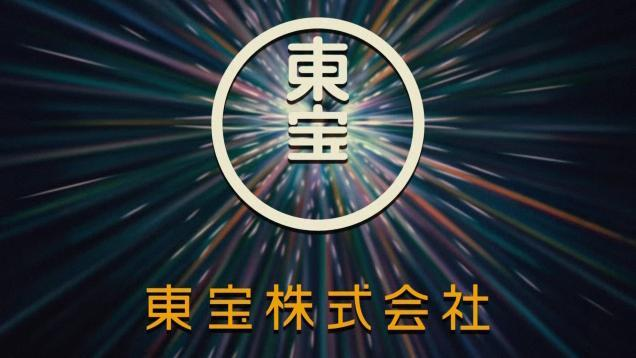B.B.L.T : 東宝オープニングロゴ...