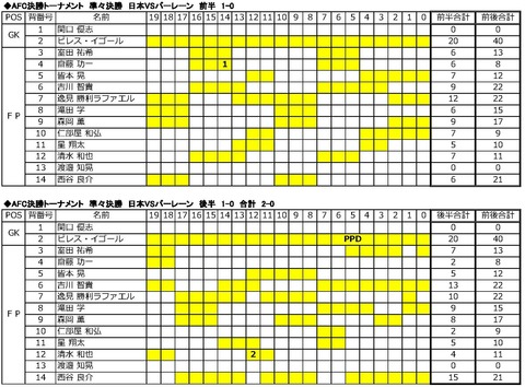 TOTAL_PDF_ページ_4