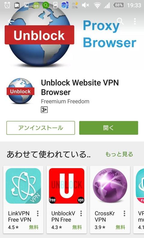 unblock-youtube