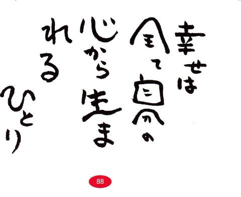 01c5346f.jpg