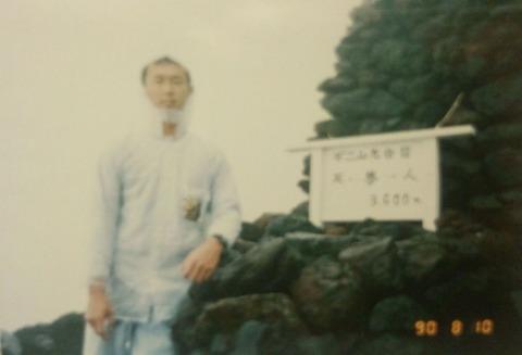 19900810富士登山