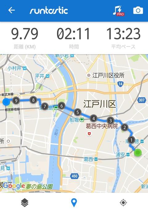 17fd9217.jpg