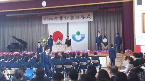 ユウト卒業式2