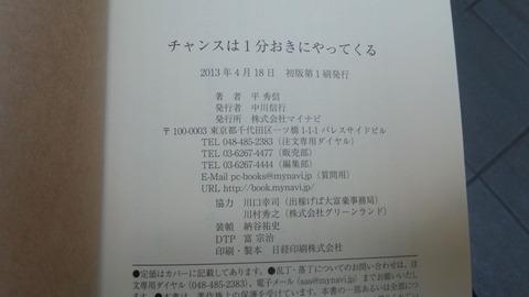 33d1223a.jpg