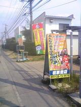 7a59c469.jpg
