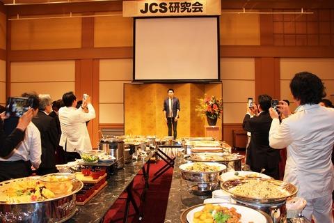 4−6ジャパン1