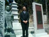 会長のお墓