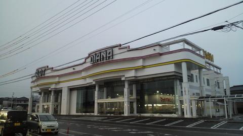 pachi01900