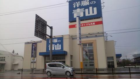 pachi01762