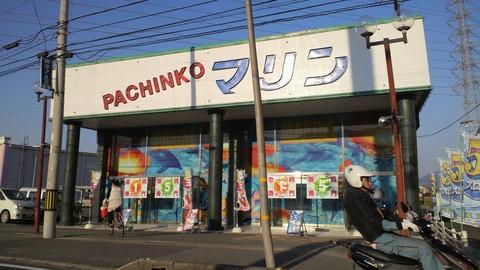 pachi01787