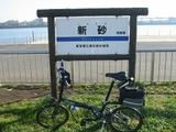 041211新砂サイクリング0.JPG