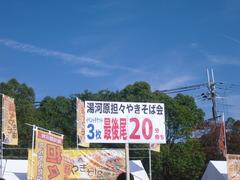 2011_1112_111138-CIMG3289