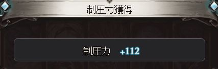 グラブル1214