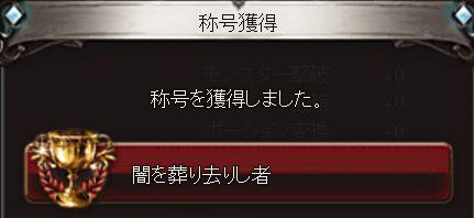 グラブル6