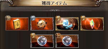 グラブル45-8-4