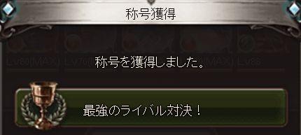 グラブル2
