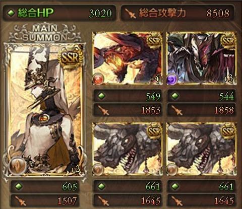 グラブル100-5