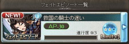 グラブル401