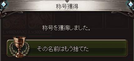 グラブル4621