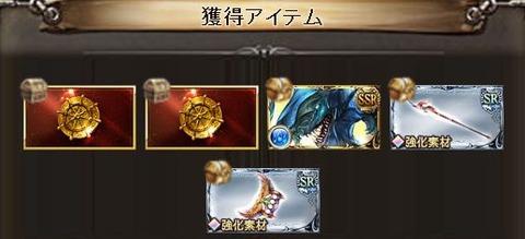 グラブル101-2
