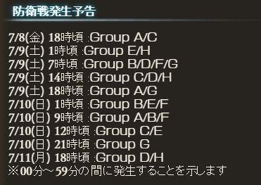 グラブル102-2