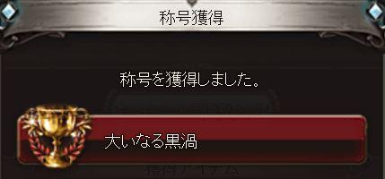 グラブル62